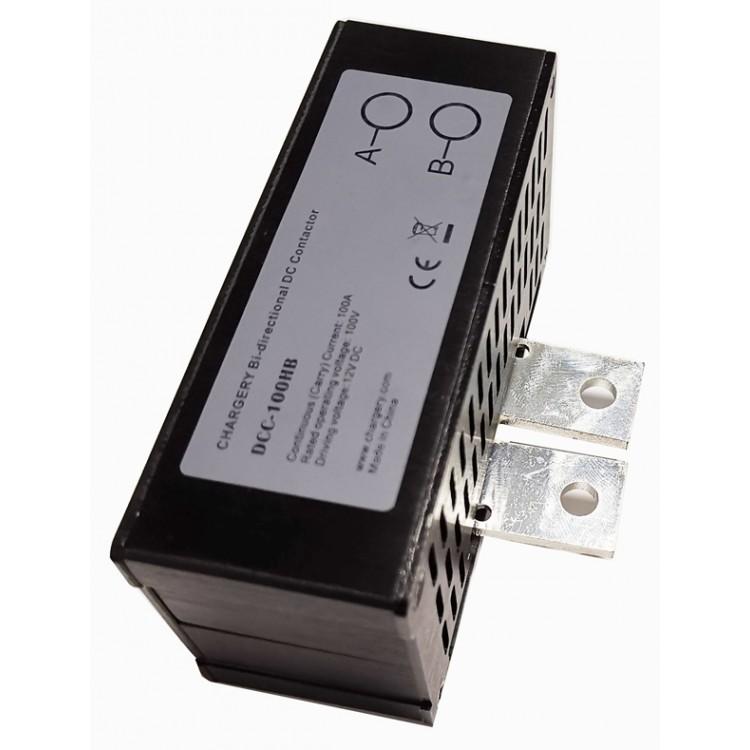 100A DCC Contactor